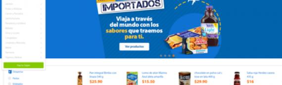 Comercio electrónico: categorizar para vender más productos